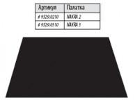 Ground Sheet  Nakra 3